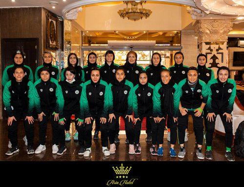 حضور تیم فوتبال بانوان ذوب آهن اصفهان در هتل چهار ستاره آریا